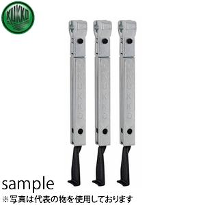 KUKKO(クッコ) 1-251-S 30-1-S・30-10-S用ロングアーム 250(3本)