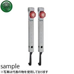 KUKKO(クッコ) 1-255-P 20+S-T用超薄爪ロングアーム 250MM(2本)