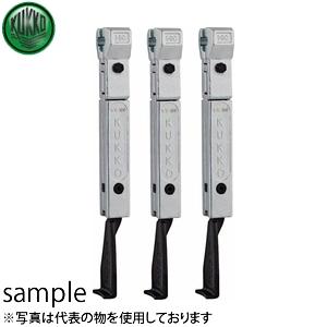 KUKKO(クッコ) 1-401-S 30-1-S・30-10-S用ロングアーム 400(3本)