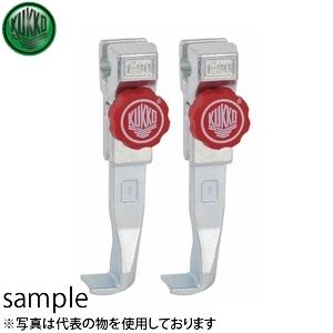 KUKKO(クッコ) 1-92-P 20-1+・20-10+用アーム 100MM(2本組)