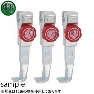 KUKKO(クッコ) 1-92-S 30-1+・30-10+用アーム 100MM(3本組)