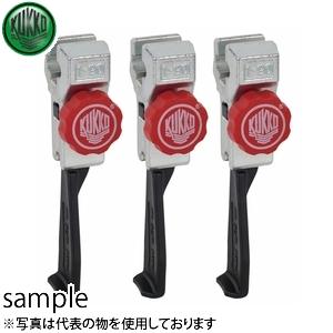 KUKKO(クッコ) 1-95-S 30+S-T用超薄爪アーム 100MM(3本組)