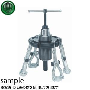 KUKKO(クッコ) 10-A 油圧ハブプーラー 250MM