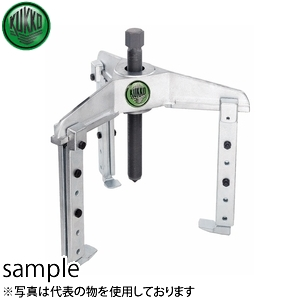 KUKKO(クッコ) 11-0-AV 3本アームプーラー 375MM