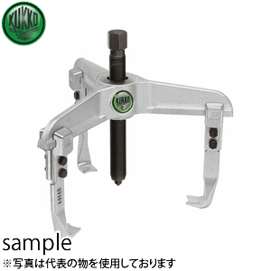 KUKKO(クッコ) 11-1-A4 3本アームプーラー 520MM [配送制限商品]
