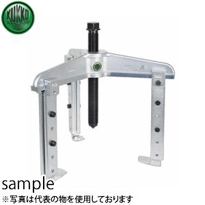 KUKKO(クッコ) 11-1-AV 3本アームプーラー 520MM [配送制限商品]
