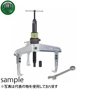 KUKKO(クッコ) 11-1-B 3本アーム油圧プーラー 520MM [配送制限商品]