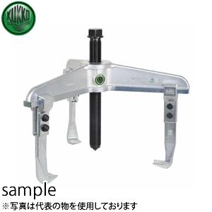 KUKKO(クッコ) 11-2-A 3本アームプーラー 650MM [配送制限商品]