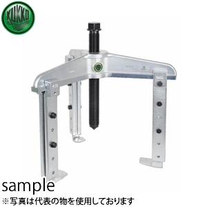 KUKKO(クッコ) 11-2-AV 3本アームプーラー 650MM [配送制限商品]