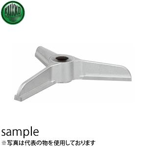 KUKKO(クッコ) 11-520 クロスビーム 520MM