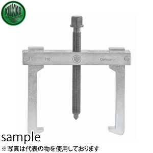 KUKKO(クッコ) 110-4 2本アームプーラー