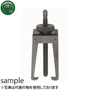 KUKKO(クッコ) 112-1 2本アーム ベアリングプーラー 55MM