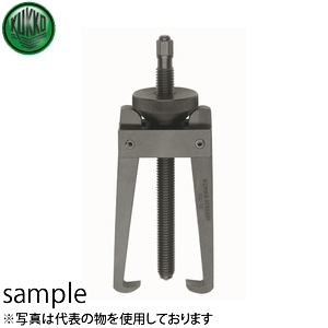 KUKKO(クッコ) 112-10 2本アーム ベアリングプーラー 65MM