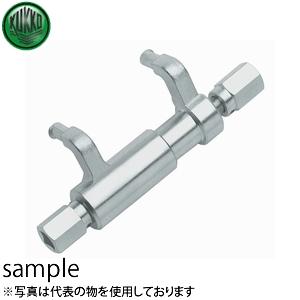 KUKKO(クッコ) 119-0 クランプスプリングスプレッダー