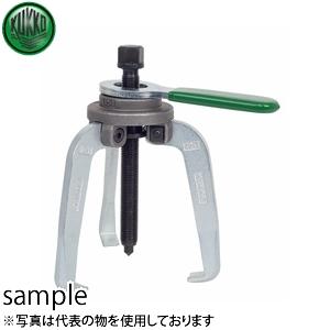 KUKKO(クッコ) 12-1 3本アーム固定プーラー