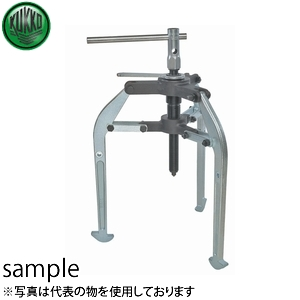 KUKKO(クッコ) 12-7 3本アーム固定プーラー [配送制限商品]