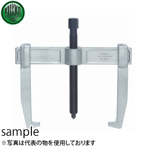 KUKKO(クッコ) 120-1 2本アームプーラー
