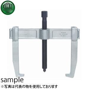 KUKKO(クッコ) 120-2 2本アームプーラー