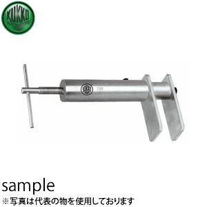 KUKKO(クッコ) 126-00 ディスクブレーキピストン押込機