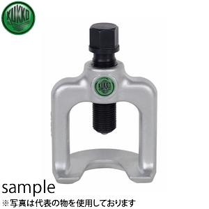 KUKKO(クッコ) 128-2 ボールジョイント用プーラー