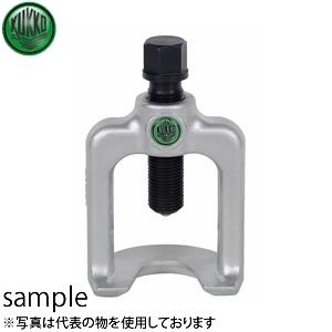 KUKKO(クッコ) 128-3 ボールジョイント用プーラー