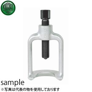KUKKO(クッコ) 128-5 ボールジョイント用プーラー