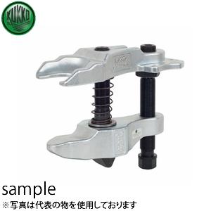 KUKKO(クッコ) 129-5-45 ボールジョイント用プーラー