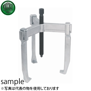 KUKKO(クッコ) 130-3 3本アームプーラー