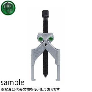 KUKKO(クッコ) 14-3 シザーアクションプーラー