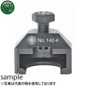 KUKKO(クッコ) 142-4 ワイパーアームプーラー