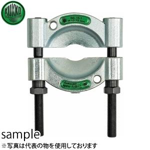 KUKKO(クッコ) 15-1 セパレーター 12-75MM