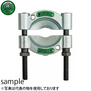 KUKKO(クッコ) 15-4 セパレーター 30-200MM