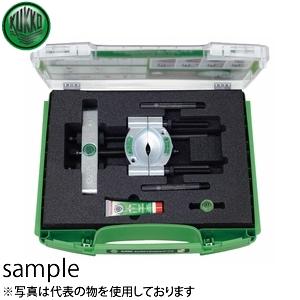 KUKKO(クッコ) 15-A セパレータープーラーセット 75MM