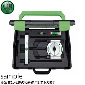 KUKKO(クッコ) 15-B セパレータープーラーセット 115MM