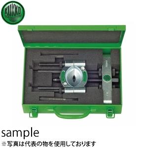 KUKKO(クッコ) 15-C セパレータープーラーセット 155MM