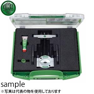 KUKKO(クッコ) 15-K セパレータープーラーセット 60MM