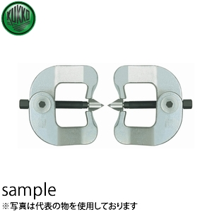 KUKKO(クッコ) 160-1 フランジスプレッダー 80-250MM (2個1組)