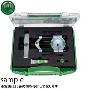 KUKKO(クッコ) 17-A セパレータープーラーセット 75MM