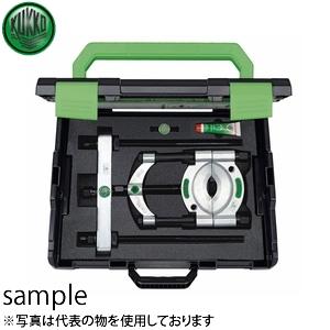 ビッグ割引 セパレータープーラーセット KUKKO(クッコ) 115MM:セミプロDIY店ファースト 17-B-DIY・工具