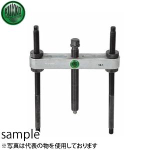 KUKKO(クッコ) 18-1 プーラー装置 60-150MM