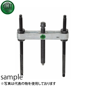 KUKKO(クッコ) 18-2 プーラー装置 60-200MM