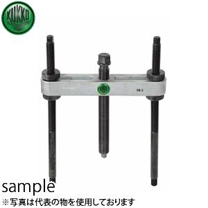 KUKKO(クッコ) 18-3 プーラー装置 80-300MM