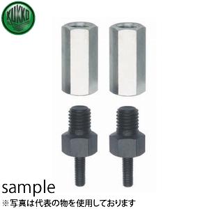 KUKKO(クッコ) 18-318A 18-3用アダプターM18-M18X1.5