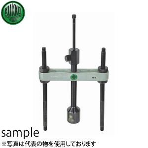 KUKKO(クッコ) 18-5-B 油圧スピンドル付プーラー装置 20T [配送制限商品]
