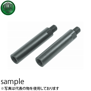 KUKKO(クッコ) 19-5-P 18-5用エキステンション 200MM (2本組)