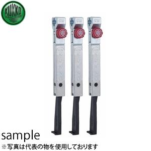 KUKKO(クッコ) 2-303-S 30-2+S・30-20+S用ロングアーム 300(3本)