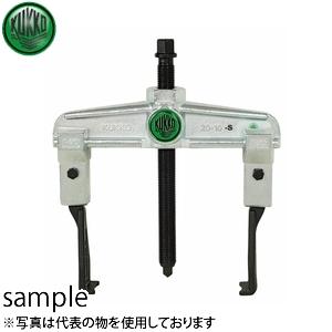 KUKKO(クッコ) 20-1-S 2本アーム薄爪プーラー 90MM (#20-0)