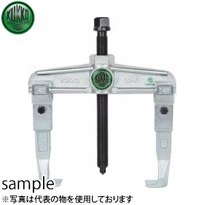 KUKKO(クッコ) 20-1 2本アームプーラー 90MM