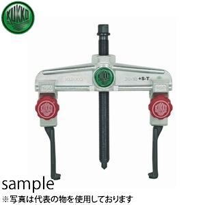 KUKKO(クッコ) 20-10+S-T 2本アーム超薄爪プーラー クイック