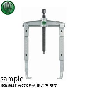 KUKKO(クッコ) 20-10-25 2本アームプーラー